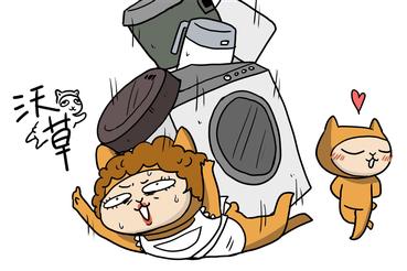 陳紫吟/送掃地機器人幫媽媽的忙?母親節送禮前的「母職」三思