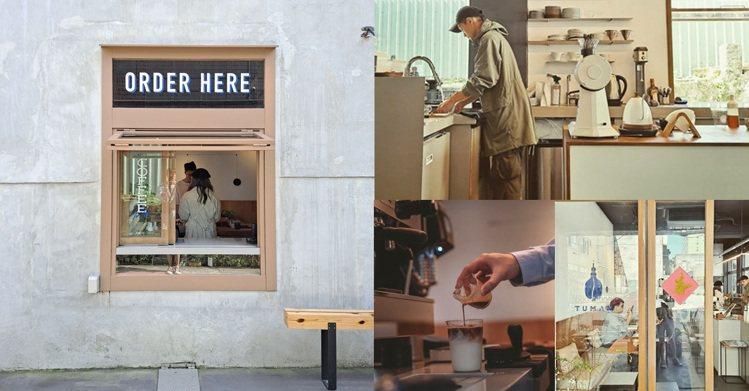 圖/儂儂提供 Source:圖們咖啡公寓 @IG、私人提供