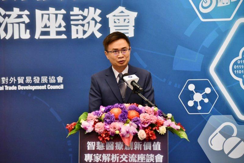 貿協董事長黃志芳日前出席「智慧醫療創新價值:專家解析」座談會。 貿協/提供