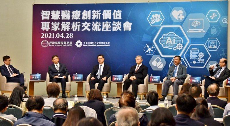 醫療及科技專家透過座談,分享解析智慧醫療創新價值。 貿協/提供