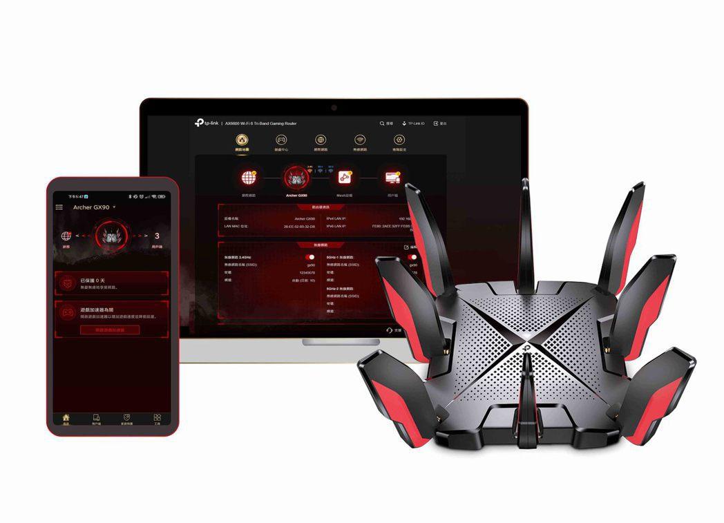 TP-Link最新電競路由器Archer GX90,搭載最新遊戲中心(Game ...