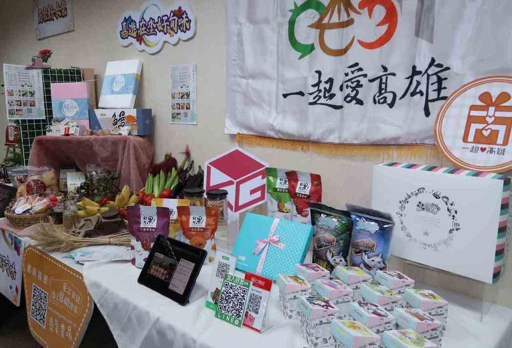 中小企業處舉辦「數位群聚拼創意,打造台灣在地幸福味」群聚分享記者會,現場展示數位...