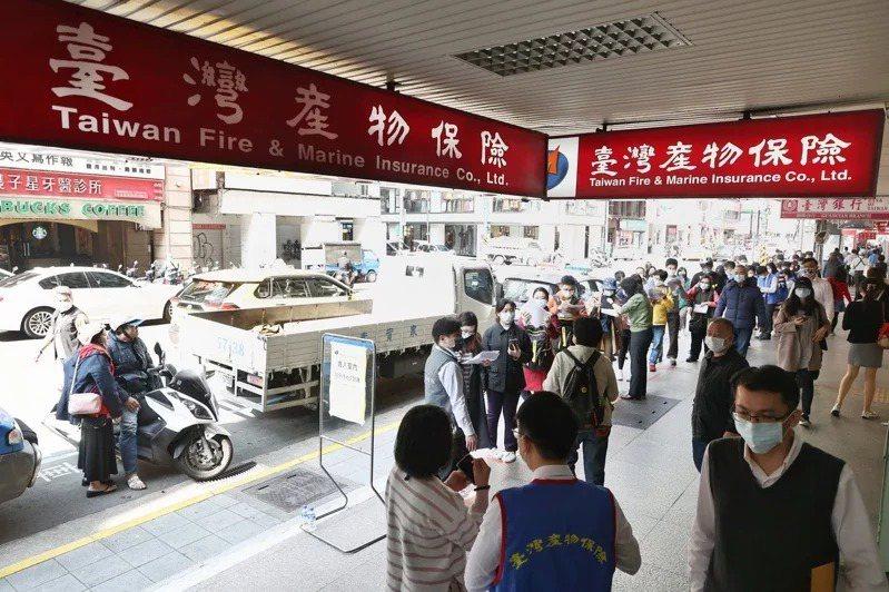 台灣產險公司拜衛生福利部桃園醫院之賜,防疫保單狂銷。聯合報系資料照片/記者曾原信攝影