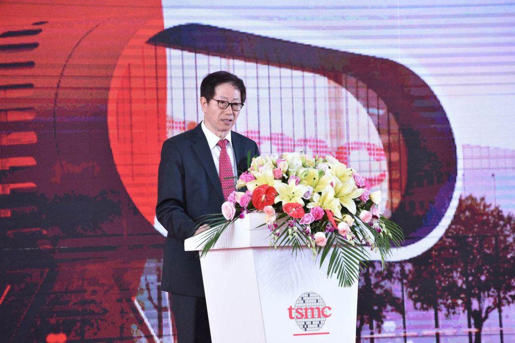 台積電董事長劉德音出席南京廠開幕暨量產典禮致詞。(台積電提供)
