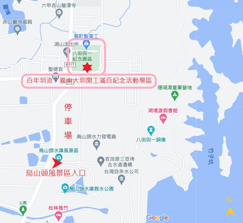 圖片來源/ 臺南市文化資產管理處