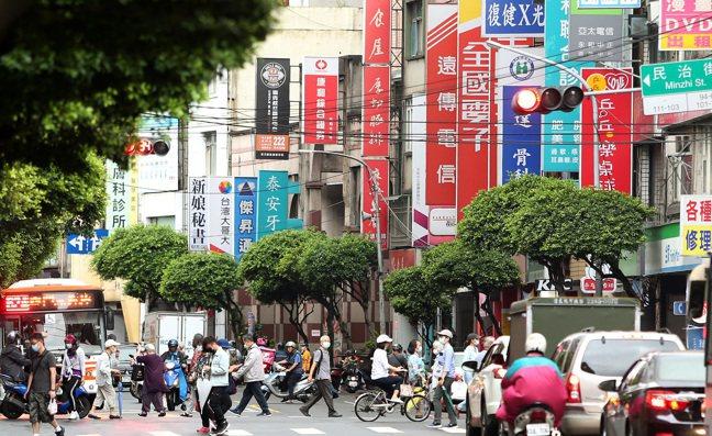 中經院今(20)日發布今年最新經濟成長率為5.16%。本報資料照片