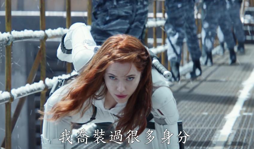 「黑寡婦」是漫威新階段打頭陣的電影強片。圖/摘自YouTube