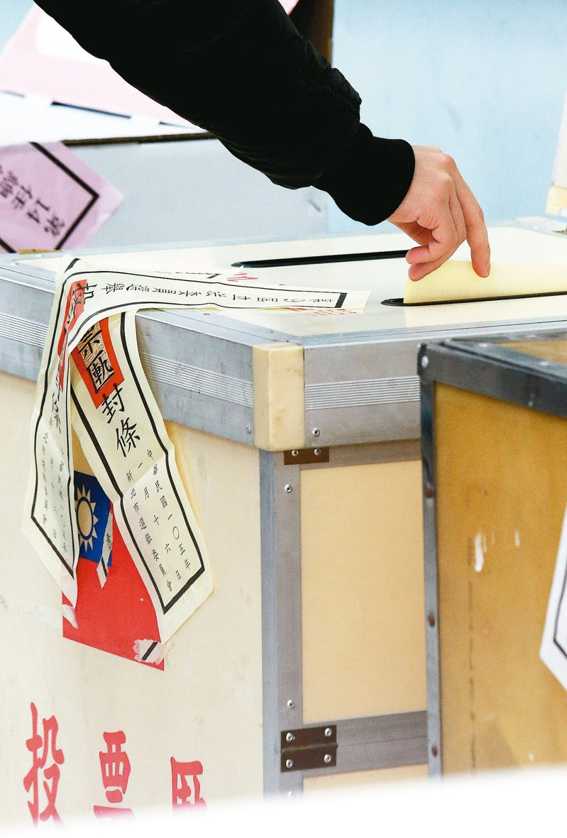 民進黨立院黨團評估時程,如果修憲案要合併明年大選複決,最遲明年3月要送出立法院。本報資料照片