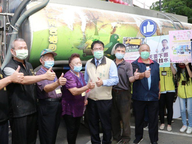 台南市長黃偉哲相信只要市民節約用水,有信心台南市不會供五停二。記者周宗禎/翻攝