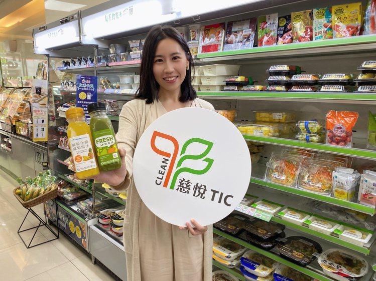 全家便利商店為慶祝「吹起Clean Label食物少添加風潮」獲第17屆《遠見雜...