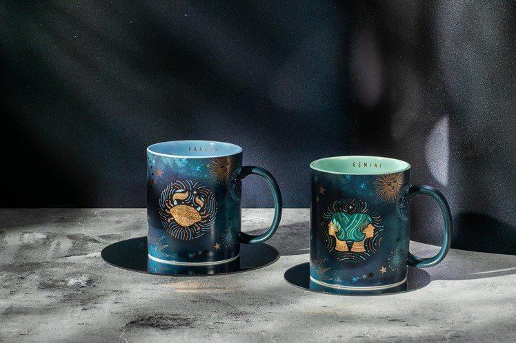 星巴克2021雙子座及巨蟹座馬克杯。圖/星巴克提供