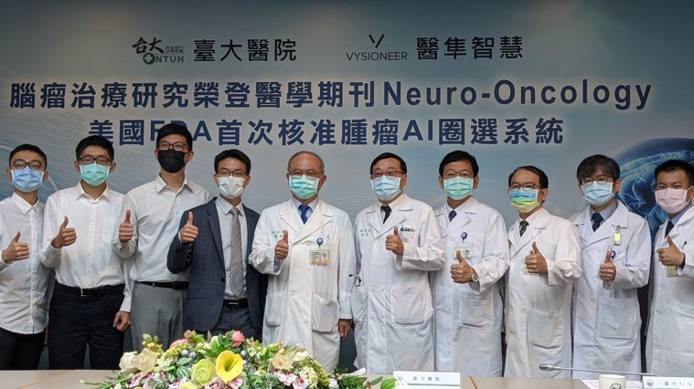 全球第一個通過美國FDA認證的腫瘤自動圈選AI系統VBrain,是台大醫院與醫隼...