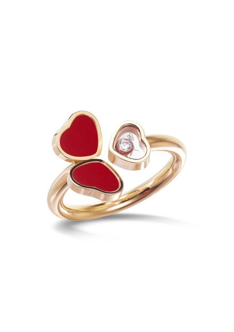 Happy Hearts Wings系列戒指,獲公平採礦認證18K玫瑰金鑲嵌兩顆...