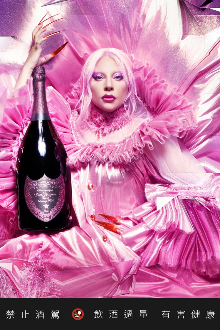 Lady Gaga以前衛視覺實踐「后的國度」。 圖/酩悅軒尼詩提供。提醒您:禁止...