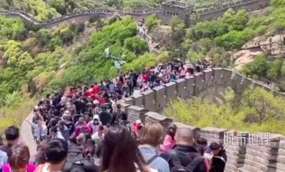 五一期間,大陸景區人潮眾多,北京八達嶺長城景區5月1至3日的網路購票遊客人數已達4.875萬人次,達到疫情防控最大限制量。圖取自新浪網