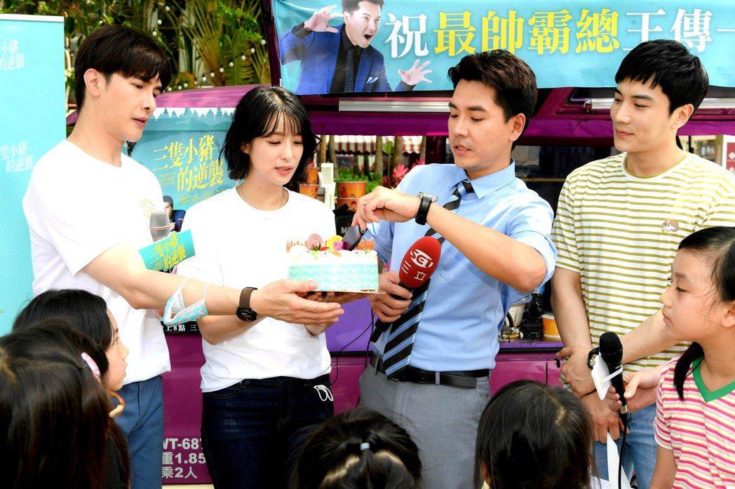 王傳一(右二)過生日,演員群幫忙慶生。圖/三立提供