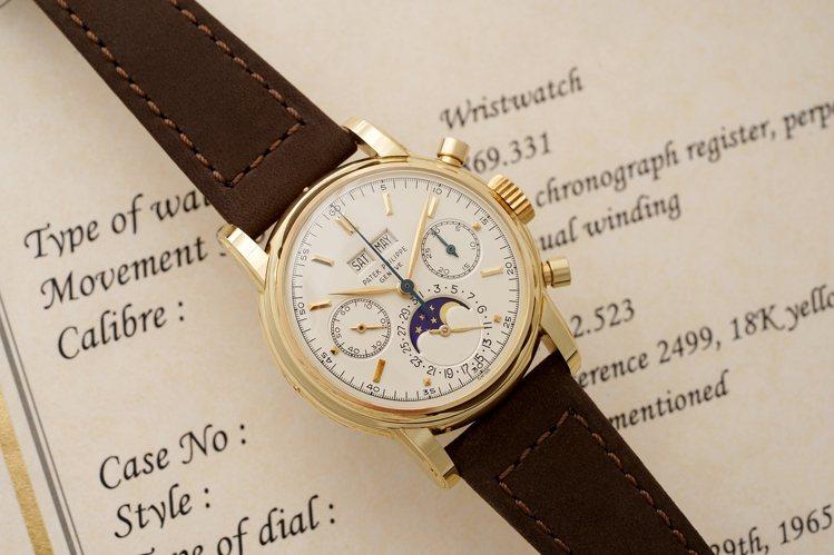 富藝斯「名表薈萃-日內瓦XIII」將上拍的百達翡麗型號2499第三代腕表。圖/富...