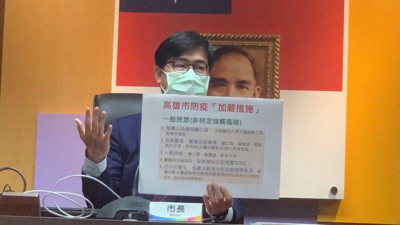 高雄市長陳其邁表示,防疫應有加嚴措施,疫苗是最有效的防疫策略,也是終結疫情的最後一哩路,鼓勵醫護、防疫人員及港埠工作者及其同住家人,應儘速完成疫苗接種。記者徐如宜/攝影