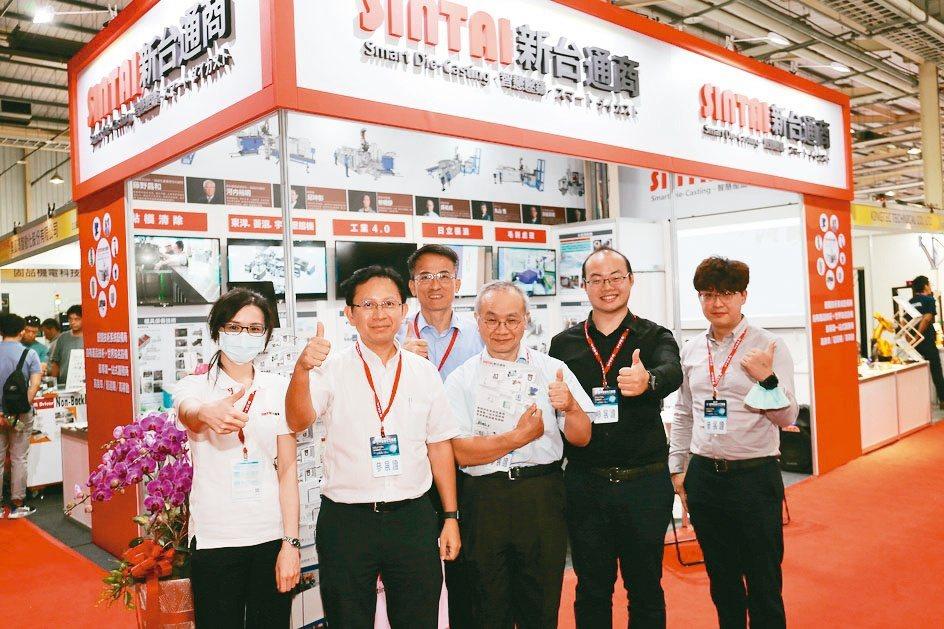 新台通商總經理邱坤彰(左二)與夥伴在展場合影。黃奇鐘/攝影