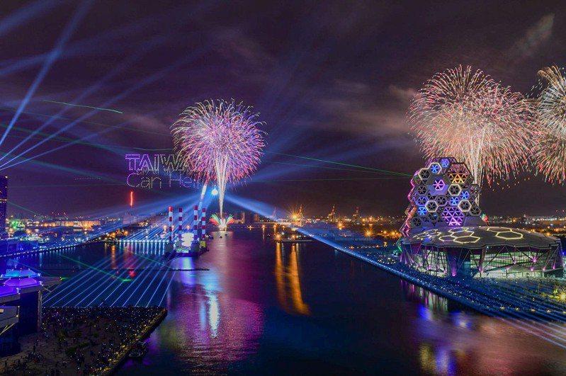 台灣燈會暌違20年再度重返高雄,「2022台灣燈會」在高雄將首創愛河灣、衛武營雙主場。圖/高雄市政府提供