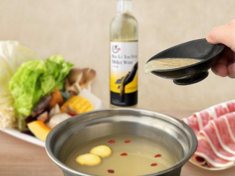 圖/錢都涮涮鍋提供