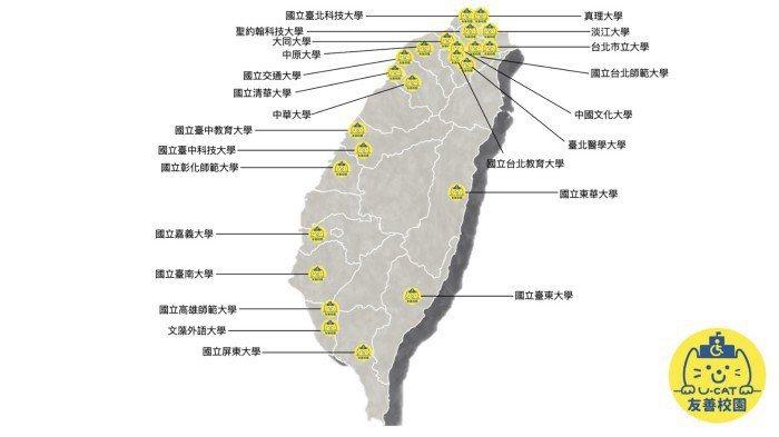 U-CAT無障礙校園地圖遍佈全台灣24所大學中,並持續更新。  圖/張許靖惟製作