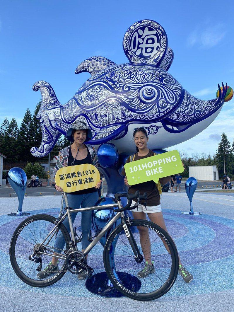 鐵人美女雙主播夏嘉璐(左)與侯以理擔任「澎湖跳島-西遊記」代言人。記者曾思儒/攝影