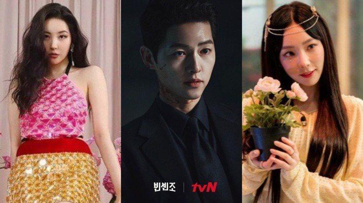 圖/擷自instagram 、instagram 、tvN IG