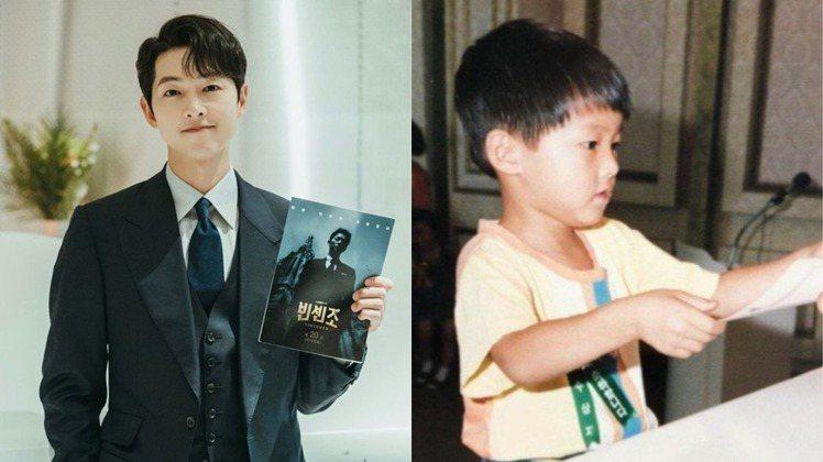 圖/擷自instagram 、tvN IG