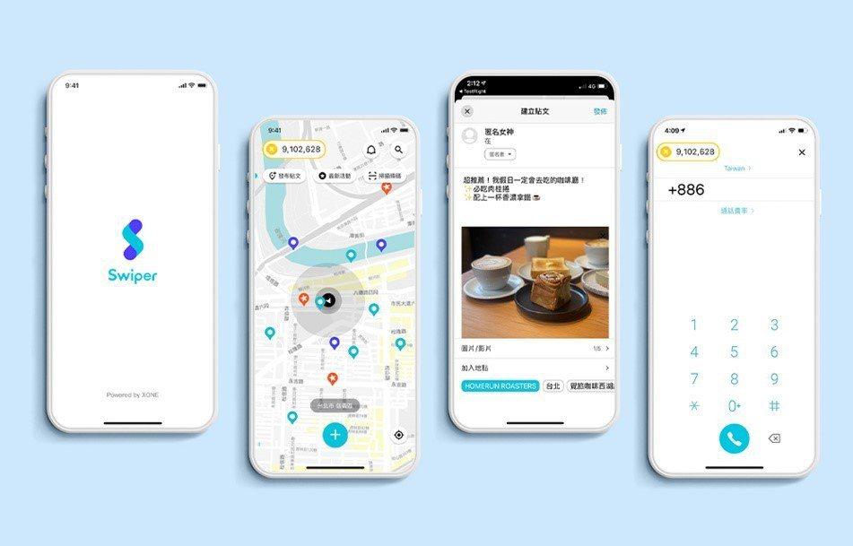 社群地圖App「Swiper」憑地標踩點、虛實整合及匿名互動三大特色,打造互動點...