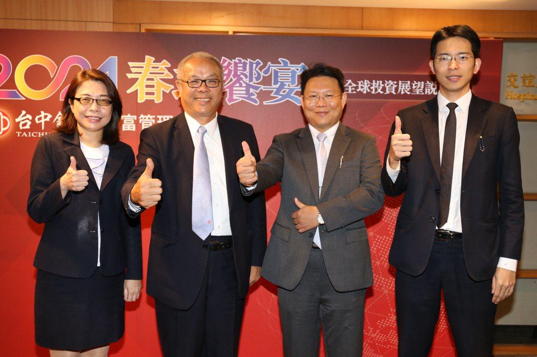 台中商銀董益源副總經理(左二)及凱基證券夏胤峰協理(右一)合影。 黃奇鐘/攝影