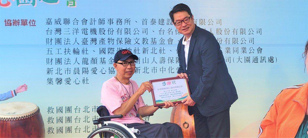 發展中心董事長林進興(左)頒發感謝狀予台名保經總經理陳養國。台名/提供。