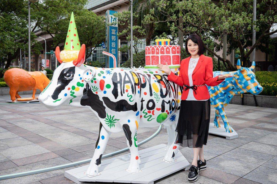 富邦藝術基金會執行長翁美慧,引進「生日快樂牛」藝術牛裝置,為2021牛年與富邦6...