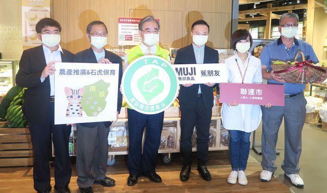 農糧署主任秘書陳啟榮(左起)、中衛發展中心董事長謝明達、農糧署署長胡忠一、MUJ...