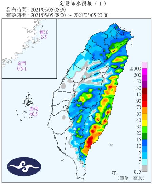 對於中央氣象局5日發布的北北基大雨特報,台灣整合防災工程公司總監賈新興表示,降雨仍以苗栗以北和東半部為主,無法緩解中南部水情。(中央氣象局)