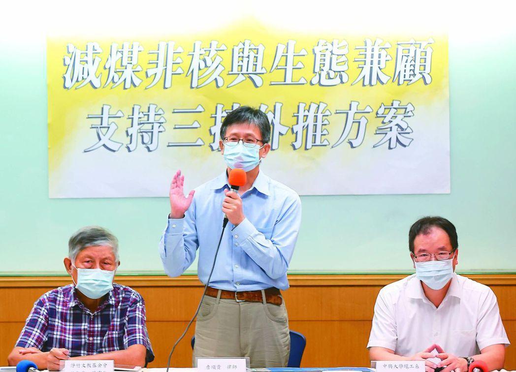 環保署前副署長詹順貴(中)昨天舉行記者會,力挺行政院三接外推方案。記者葉信菉/攝...