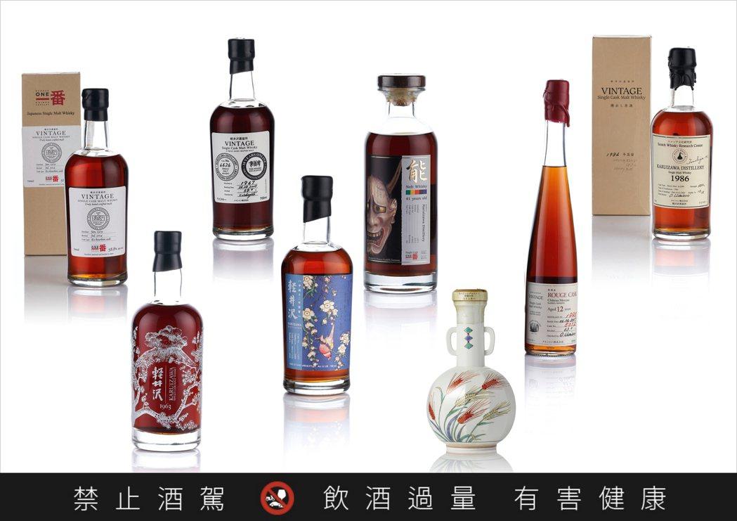 香港邦瀚斯「珍稀葡萄酒及威士忌」拍賣會將於5月21日舉行。圖/邦瀚斯提供