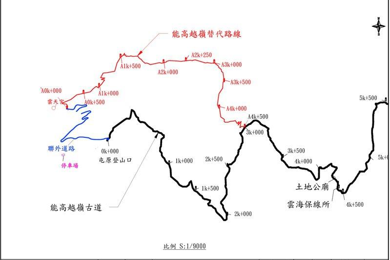 南投縣能高越嶺國家步道0K至3K路段10日起封閉,山友欲通過請改走替代路線。圖/南投林管處提供