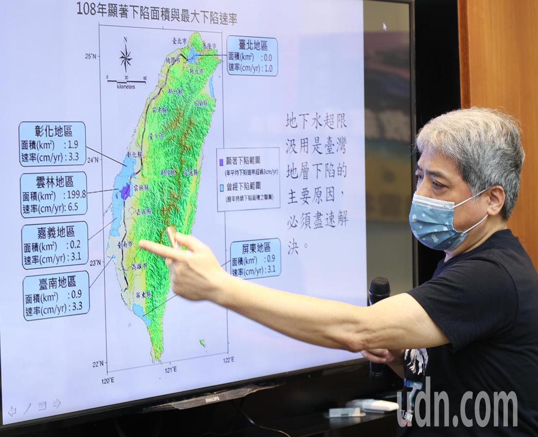 台灣健康空氣行動聯盟今天舉行記者會,理事長葉光芃呼籲國人與政府重視氣候變遷下缺水...