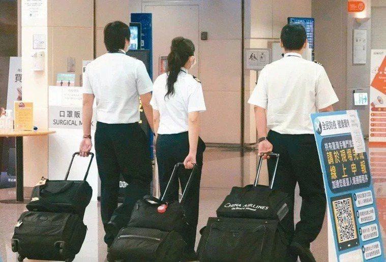 華航機組員染疫案愈演愈烈,昨天再增一名機師、一名空服員染疫。聯合報系資料照