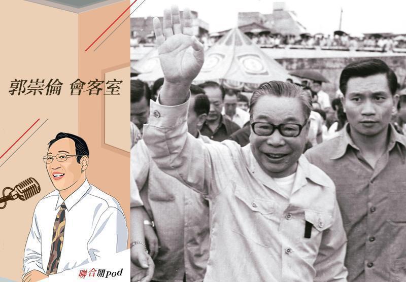「蔣經國的台灣時代」作者林孝庭從日記分析,蔣經國的性格在同一時間點「往往呈現出陰沉與開朗兩種截然不同特質」。圖/聯合報系資料照片