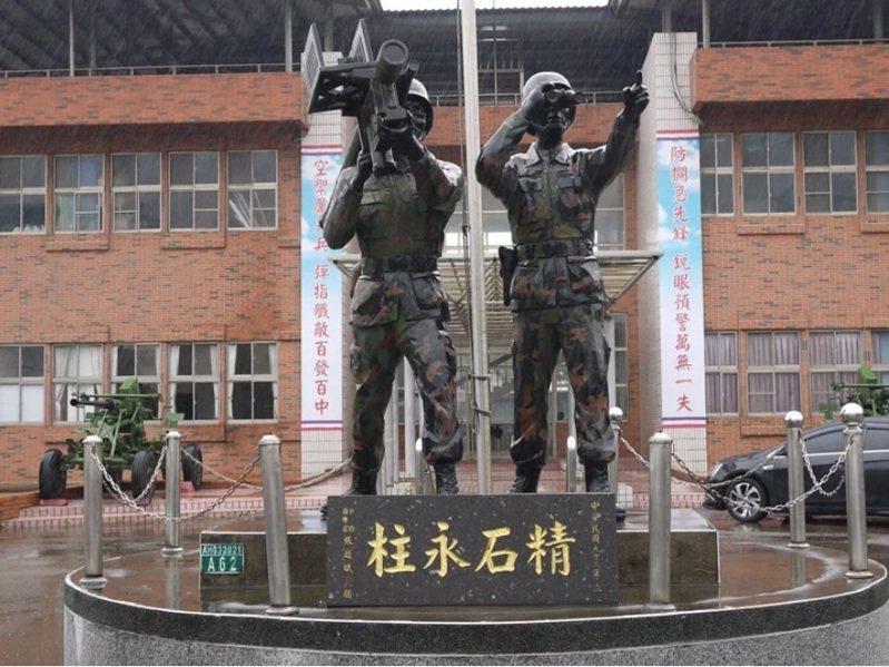 陸軍是在108年度起,委託海軍共同建案採購250枚FIM-92肩射式剌針防空飛彈。圖/陸軍司令部