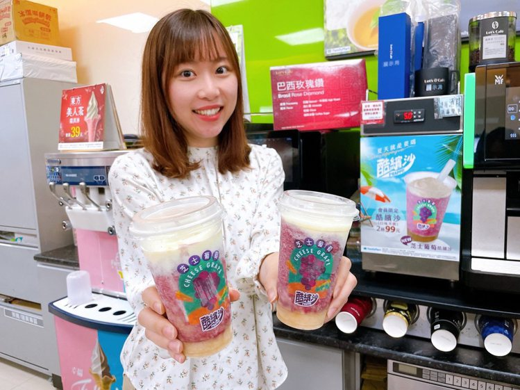 全家便利商店即日起限量推出全新口味的「芝士葡萄酷繽沙」,結合芝士冰淇淋、巨峰葡萄...