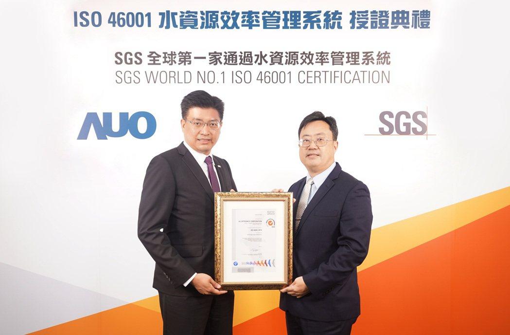 友達取得全台第一張ISO 46001水資源效率管理系統驗證,透過嚴謹且精進的管理...