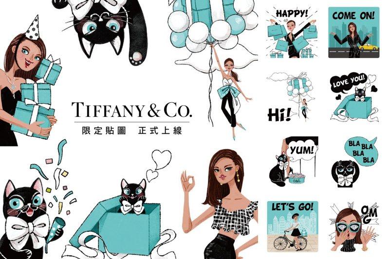 Tiffany台灣LINE官方帳號正式上線,共16張限定貼圖提供免費下載。圖/Tiffany提供
