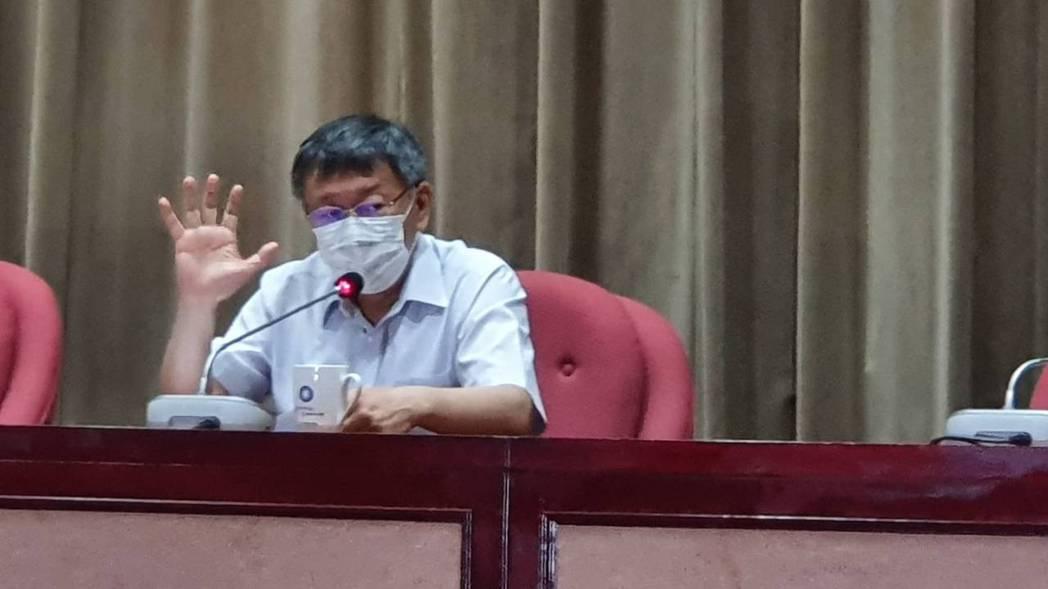 柯文哲中午向國民黨議會黨團報告今年重大政策和優先法案、議案。記者楊正海/攝影