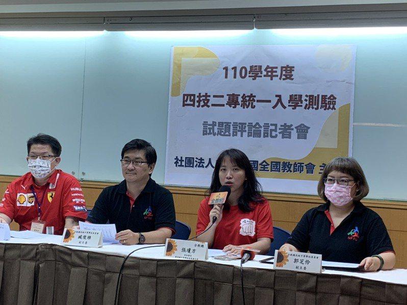 統測落幕,全國教師會今年邀請114位技高現職教師進行考題分析。記者趙宥寧/攝影