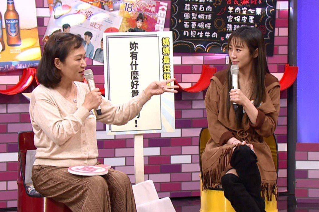 蔡允潔和媽媽一起上節目。圖/TVBS提供