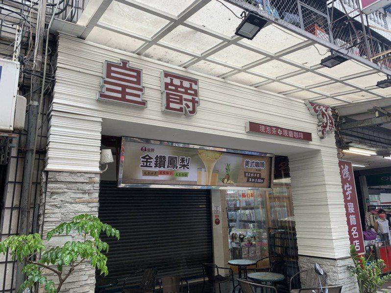 蘆洲皇爵飲料店昨得知消息後拉下鐵門提早打烊。圖/報系資料照