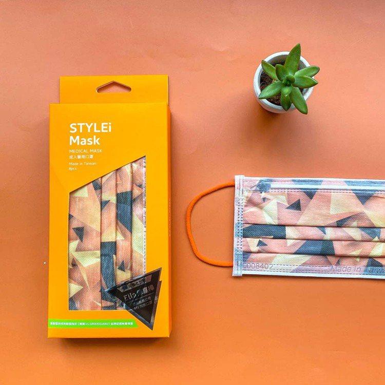 Pinkoi於今天(5月5日)全台獨家搶先開賣由號稱醫療口罩界快時尚品牌STYL...